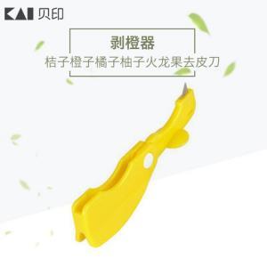 kai/贝印 日本进口 剥橙器 开橙器 剥桔子橙子 橘子剥柚子火龙果去皮刀 水果去皮 剥皮DH-7190NG 9.9元