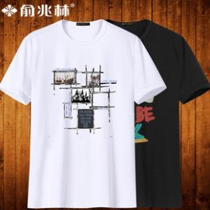 100%纯棉俞兆林 男士短袖T恤  券后¥19.9