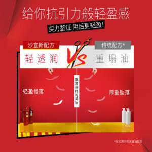 沙宣(VS) 修护水养洗护套装 500ml 2瓶装  119.9元