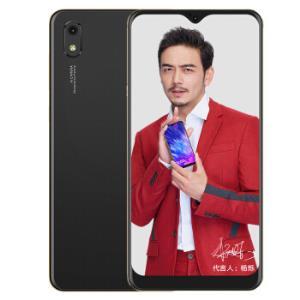 海信(Hisense)小海豚3 4GB+32GB 4500mAh大电池 全面屏 全网通 移动联通电信4G 双卡双待 学习手机 香槟金 799元