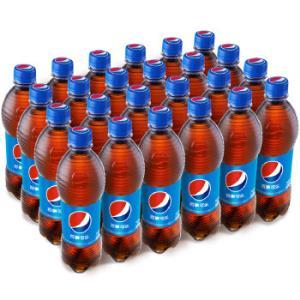百事可乐Pepsi汽水碳酸饮料500ml*24瓶整箱装 52.9元