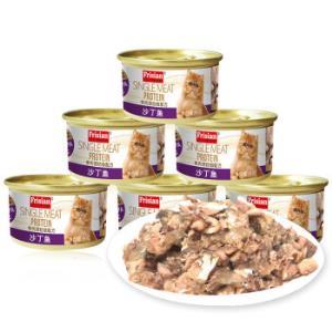 富力鲜(frisian)  宠物猫粮 猫湿粮 猫罐头 *48件 178元(合3.71元/件)