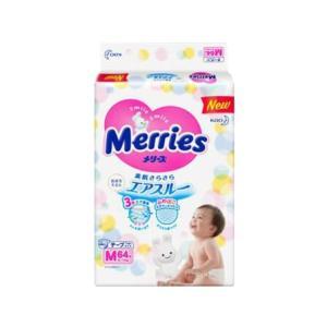 Kao 花王 Merries 妙而舒 婴儿纸尿裤 M64片 4包装 *  295.64元含税包邮
