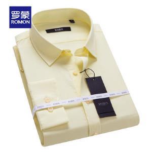 Romon 罗蒙 新款长袖衬衫纯色商务休闲纯棉衬衫青年衬衣男 87.25元