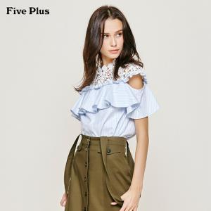 Five Plus新款女夏装条纹衬衫女短袖宽松露肩蕾丝荷叶边纯棉衬衣 199元
