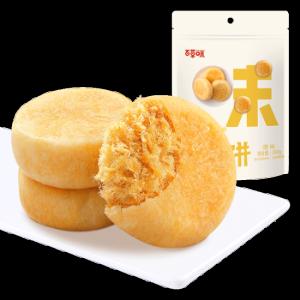 满199减120_百草味 肉松饼260g/袋 早餐零食小吃 特产美食糕点点心 MJ 原味19.9元,可低至7.9元