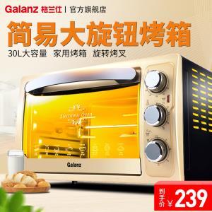 Galanz 格兰仕 KWS1530X-H7S 电烤箱 30L  ¥219