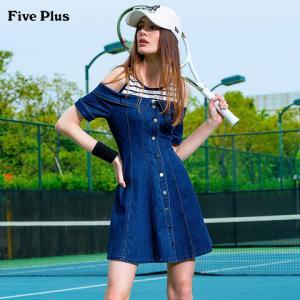 Five Plus 2GE1DE3D44 女士牛仔连衣裙 314元