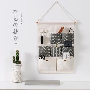 门后布艺收纳挂袋墙上置物袋宿舍神器学生寝室挂兜简约壁挂收纳袋 ¥14.8