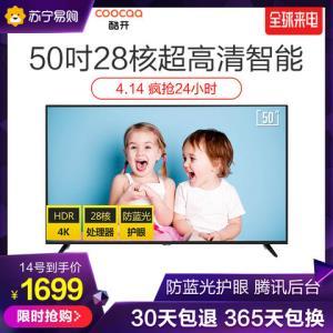 coocaa/创维酷开 50K5C 50英寸4KHDR智能LED液晶平板电视机M91699元