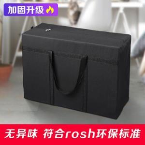 毕亚兹 搬家袋子 加固加厚型 73*49*28大号牛津布 手提防水行李棉被衣物收纳袋 ZD-03黑色 *9件115.1元(合12.79元/件)
