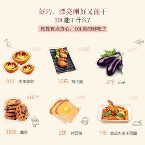小熊电烤箱家用 小烤箱烘焙多功能全自动 电烤箱迷你烤箱小型10升   券后89元