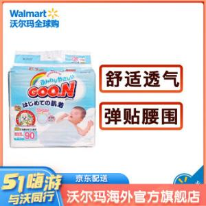 大王(GOO.N) 维E婴儿 NB90 (NB-5KG) 纸尿裤 *5件 303.5元(需用券,合60.7元/件)