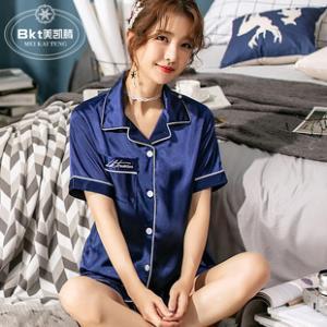 韩版轻奢复古 冰丝睡衣2件套 券后¥29.9