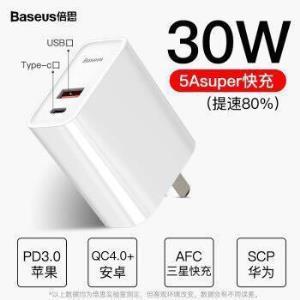倍思 PD充电器快充插头Type-C 30W5A 53元