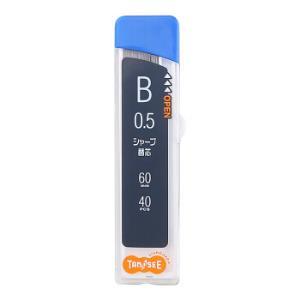 TANOSEE 自动铅笔替换芯 B/0.5mm 40根/管 1管装TS-PL-B *2件