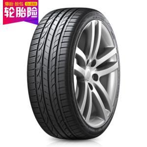 Hankook 韩泰 汽车轮胎 205/55R16 91W H452 适配朗逸/途安/帕萨特/宝来/沃尔沃S40329元