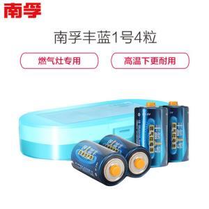 NANFU 南孚 丰蓝碳性1号 燃气灶电池 4节 17.9元