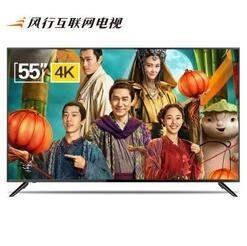 风行电视N5555英寸4K液晶电视 1499元
