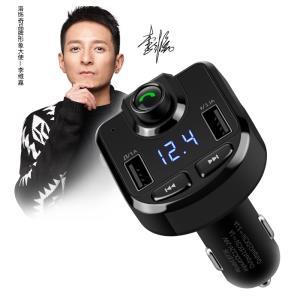 车载MP3播放器多功能充电器 ¥19