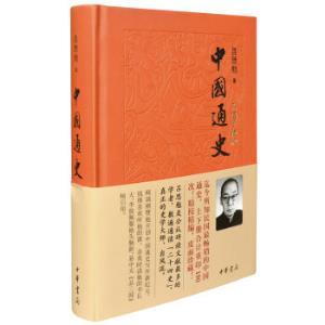中国通史(彩图珍藏版) 43.5元,可423-280