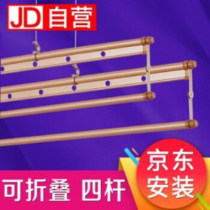 枫尚晾衣架铝合金四杆升降手摇阳台晾衣杆凉衣架晒架2.4米0424*3件