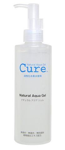 CureNatural活性去角质凝胶250ml 123.84元
