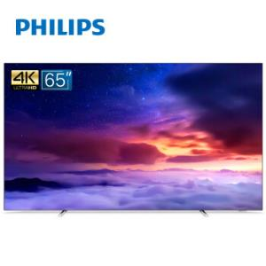 PHILIPS飞利浦65OLED784/T365英寸4KOLED电视9489.55元