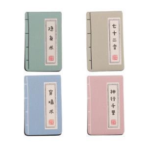 晨光(M&G)文具书中自有系列大号磁性书签武术秘籍造型可爱冰箱贴 4个装ACD96868 *5件 12.5元(合2.5元/件)