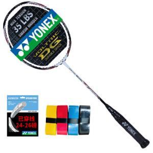 YONEX 尤尼克斯 VT-10DG 中性羽毛球拍单拍 369元
