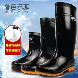 芭乐菲雨鞋男短筒雨靴防水鞋加棉防滑中高筒工作洗车钓鱼胶鞋水靴 ¥15