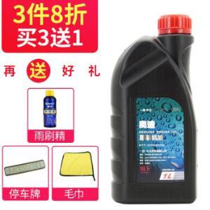 奥迪AUDI原厂机油润滑油5W-40 A1/A3/A4L/A6L/Q3/Q5/Q7全系汽柴油机通用 1升装 单桶 *3件 211.2元(合70.4元/件)