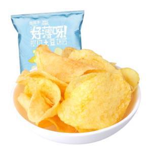熊孩子 好薄呀 薯片 土豆片 休闲食品 膨化零食46g/袋 *21件 87.9元(合4.19元/件)