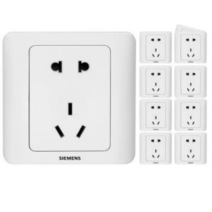 SIEMENS 西门子 远景系列   开关插座面板 白色十只装 52.29元