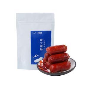 考拉工厂店 川香辣味+奥尔良味炭火烤肠 120克/袋 *13件 99元(合7.62元/件)