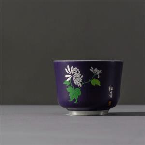 陶瓷茶杯内镶银功夫茶杯大容量主人杯 蓝釉秋菊 99元(需用券)