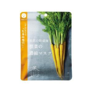 @cosme nippon 根菜系列胡萝卜面膜 10片 *3件 73.5元(合24.5元/件)