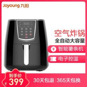 九阳(Joyoung)空气炸锅KL35-D81 家用多功能 无油电炸锅低脂 全自动大容量 智能薯条机 3.5升L 379元