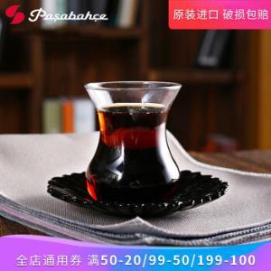帕莎帕琦(Pasabahce)玻璃杯子 茶杯 咖啡杯套装 欧式 6只套装 59元