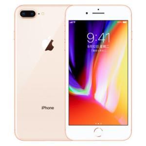 Apple苹果iPhone8Plus智能手机128GB移动联通4G金色 3599元