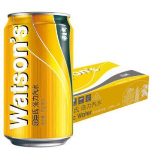 屈臣氏(Watsons)汤力汽水碳酸饮料调酒净饮推荐330ml*24罐整箱装*2件 148元(合74元/件)