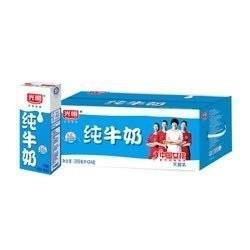 光明纯牛奶250mL*24盒(包装升级) 44.9元