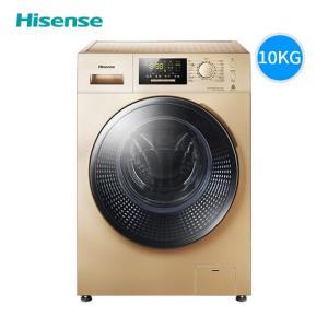 Hisense海信HD100DA122FG洗烘一体机 2149元(需用券)