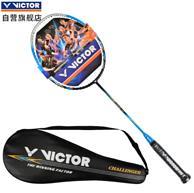 入门神拍,2件 Victor 威克多 挑战者 碳素 羽毛球拍 CHA-9500 388元(天猫240元每件)