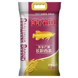 金龙鱼黄金产地长粒香大米5kg*2件 78.08元(合39.04元/件)