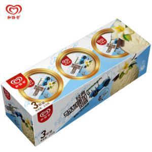 和路雪经典马达加斯加风情香草口味冰淇淋家庭装88g*3杯雪糕*7件 110元(合15.71元/件)