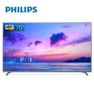 PHILIPS飞利浦70PUF6894/T370英寸4K液晶电视3999元