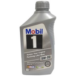 Mobil美孚1号5W-20SN全合成机油1Qt*12件 511.46元(合42.62元/件)