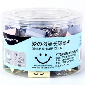 GuangBo广博WX9407彩色长尾夹48只25mm*5件 40元(合8元/件)