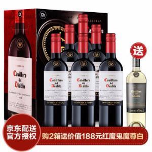 智利原装原瓶进口红酒 干露红魔鬼葡萄酒 卡本妮苏维翁/赤霞珠整箱装 750ml*6支299元